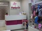 Просмотреть изображение  шоу-рум для собак и кошек ЛАЙКИН 38326610 в Владимире
