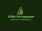 Скачать бесплатно фотографию Двери, окна, балконы Ремонтно-реставрационные работы по храмам,церквям 54805775 в Владимире