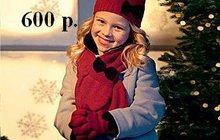 Шапочка и шарфик для малышки до 1-1,5 лет