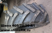 Шины новые 405/70-20 14PR R1 (протектор ёлка-бескамерные) Armour