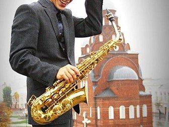 Скачать бесплатно foto Организация праздников Саксофонист Михаил Сухареff 33902383 в Владимире