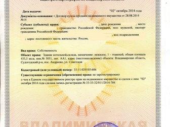 Просмотреть изображение  Продаётся производственно-складское помещение 36847144 в Владимире