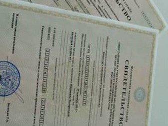 Увидеть фотографию Разное Региональные ООО-готовые,есть без переоформления на вас,ликвидация фирм , 69442228 в Владимире
