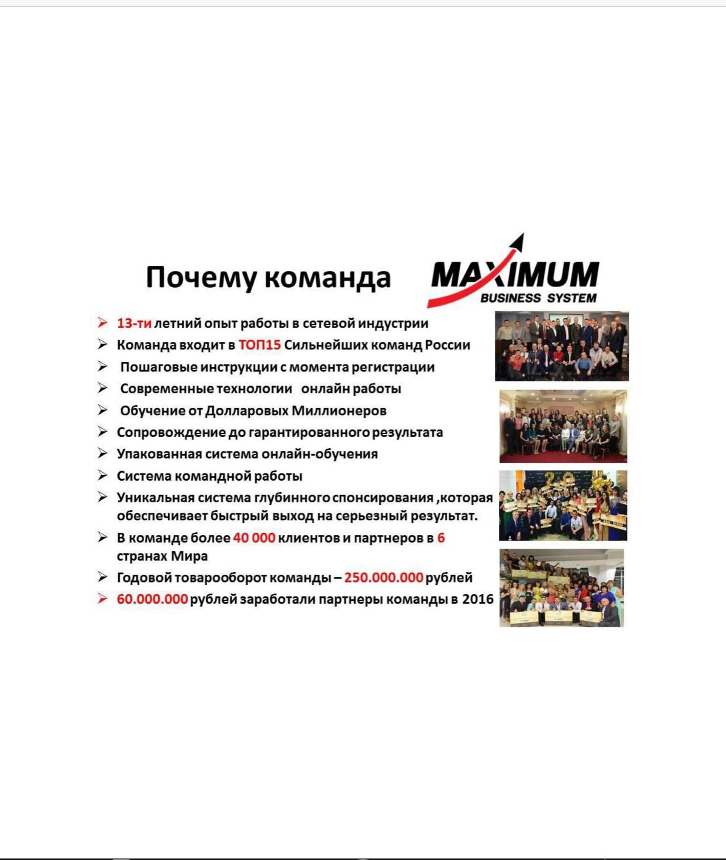 объявления о работе во владивостоке