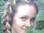 Увидеть foto Разное Елене Федоровой срочно нужна помощь, чтобы победить рак, 32787114 в Владивостоке