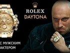 Изображение в Одежда и обувь, аксессуары Часы Сделай себе мужской подарок, купите часы в Владивостоке 2999