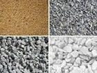 Увидеть фото  продажа щебня, песка, грунта и бетона, 33192055 в Владивостоке