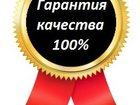 Свежее фото Курсы, тренинги, семинары Оперативная помощь студентам ОЮИ и ДВГГТК 34057586 в Владивостоке