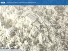 Смотреть фотографию Строительные материалы Микрокальцит (мрамор молотый) от URALZSM 34361446 в Владивостоке