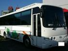 Увидеть foto Спецтехника Туристический автобус Hyundai Aerotown Long, оригинал 2015г 38663926 в Владивостоке