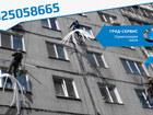 Скачать фотографию Другие строительные услуги Качественный ремонт меж панельных Швов во Владивостоке, Приморском крае 38747455 в Владивостоке