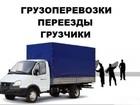 Фото в Авто Транспорт, грузоперевозки Мы оказываем помощь в переезде любого типа в Владивостоке 250