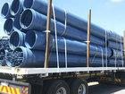 Увидеть изображение Транспортные грузоперевозки Перевозка длинномерных грузов 53686270 в Владивостоке