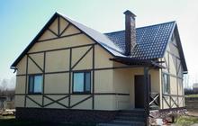 Продается жилой благоустроенный дом 80кв, м