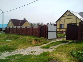 Новое изображение Продажа домов Продается жилой благоустроенный дом 80кв, м 32301405 в Белгороде