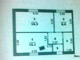 Скачать бесплатно фотографию Продажа домов Город Белгород, Продам Дом 54м2 на участке 8 соток 32301450 в Белгороде