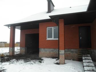 Скачать бесплатно изображение Продажа домов Продам коттедж 96 м2 на участке 15 соток 32301519 в Белгороде