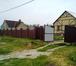 Фотография в Недвижимость Продажа домов Продается жилой благоустроенный дом мансардного в Белгороде 4000000