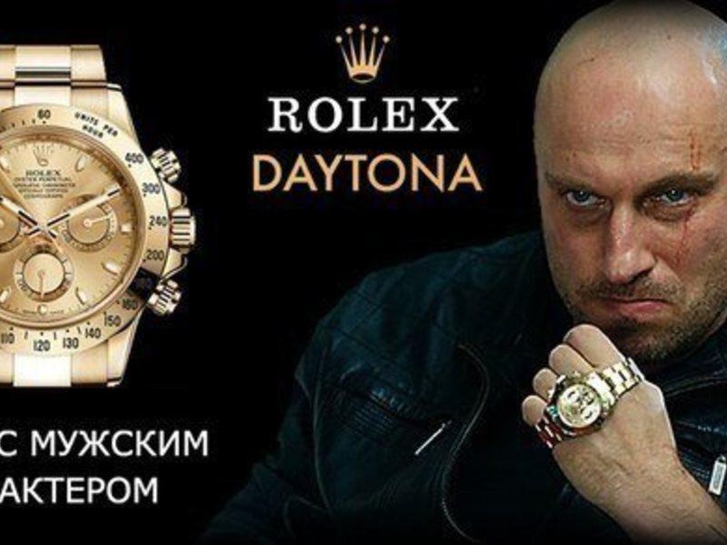 духи часы как у физрука rolex daytona названия: цвет