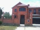 Новое фото  Продаю дом 36977642 в Волгодонске