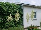 Увидеть foto Продажа домов Продам дом 37342173 в Волгодонске
