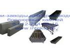 Скачать изображение Строительные материалы Формы для бордюров 37343934 в Волгодонске