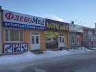 Свежее фотографию  Ортопедические товары ФлебоМед 39654910 в Волгодонске