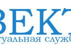 Фото в   Наша организация оказывает ритуальные услуги в Волгограде 0