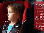 Фотография в Для детей Услуги няни Cinderella | Personal предоставляет специальные в Волгограде 150