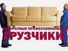 Фотография в   Предлагаем услуги грузчиков, сборщиков . в Волгограде 400