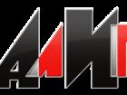 Новое изображение  Спутниковое телевидение НТВ-ПЛЮС 34799702 в Волгограде