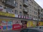 Увидеть изображение Коммерческая недвижимость Сдам в аренду торговую площадь в магазине Покупочка 35018636 в Волгограде