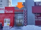 Новое фотографию Коммерческая недвижимость Продаю магазин на 1 линии 35147482 в Волгограде