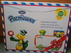 Фото в Для детей Детские игрушки доска магнитная (для мягких магнитиков) красочная, в Волгограде 600