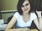 Смотреть foto Поиск людей Помогите в поиске Лебедевой Евгении 1991 года рождения, 37267309 в Волгограде