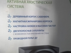 Скачать фото Аудиотехника продаю 37398392 в Волгограде
