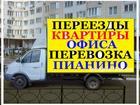 Изображение в   Предлагаем вам услуги аккуратных грузчиков в Волгограде 400