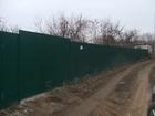 Уникальное foto  Земельный участок с 2 этажным домом 38761103 в Волгограде
