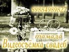 Фото в   Видеооператор по доступным ценам без посредников в Волгограде 1000