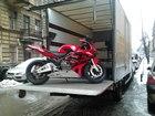 Просмотреть фотографию Транспорт, грузоперевозки Мотоэвакуатор с подъемником, перевозка мотоцикла 38969339 в Волгограде