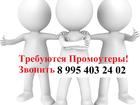 Фото в Работа для молодежи Работа для подростков и школьников В организацию занимающуюся установкой счетчиков в Волгограде 1600