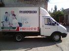 Свежее foto  Ищу работу на лич, а-м газель, термобудка 10 кубов 39423769 в Волгограде
