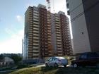 Свежее фото Строительство домов Квартиры от 1,8 млн в новостройке ЖК На Клубной 39459658 в Волгограде