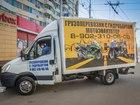 Скачать бесплатно фотографию Транспортные грузоперевозки Отличный мотоэвакуатор с подъемником мототехники 40727465 в Волгограде