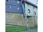Скачать бесплатно фото Спецтехника Прокат лестница и стремянка на 10 метров 45266784 в Волгограде