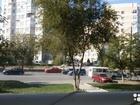 Скачать фото Аренда нежилых помещений Помещение свободного назначения 54535002 в Волгограде
