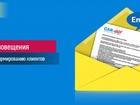 Увидеть изображение Транспортные грузоперевозки СМС и Email оповещения о статусе груза 60609012 в Волгограде