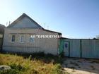 Волгоград город, Советский, улица Палиашвили 167, продается