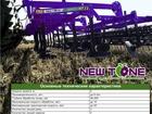 Скачать бесплатно изображение  Культиваторы стерневые ДИКУС-6НВ 68495154 в Саратове