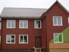 Уникальное фото Строительные материалы Фасадные панели Кирпич Альта-Профиль 82987417 в Волгограде